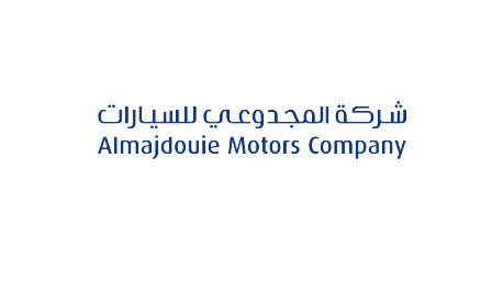 DAMMAM AL-KHODARIA PEUGEOT PARTS SHOP